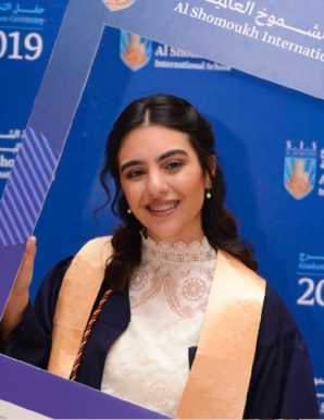 Ed Arabia - Al Shomoukh International School Muscat