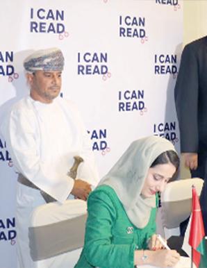 التوقيع على وكالة حصرية في التعليم بين الشرق الأوسط العالمية وأوركا جلوبال السنغافورية